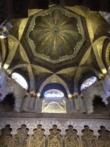 Ceiling details of the former mosque section